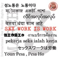SexWorkIsWork_300x300
