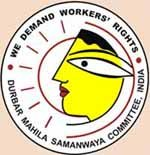 logo of Durbar Mahila Samanwaya Committee, India