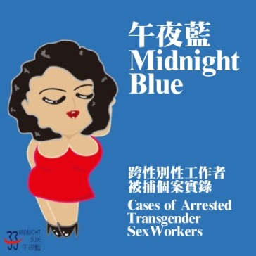 Cases of Arrested Transgender Sex Workers