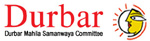 Logo for Durbar Mahila Samanwaya Committee